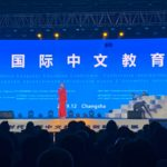 CISDUS Delegation Back from 2019 International Chinese Language Education Conference