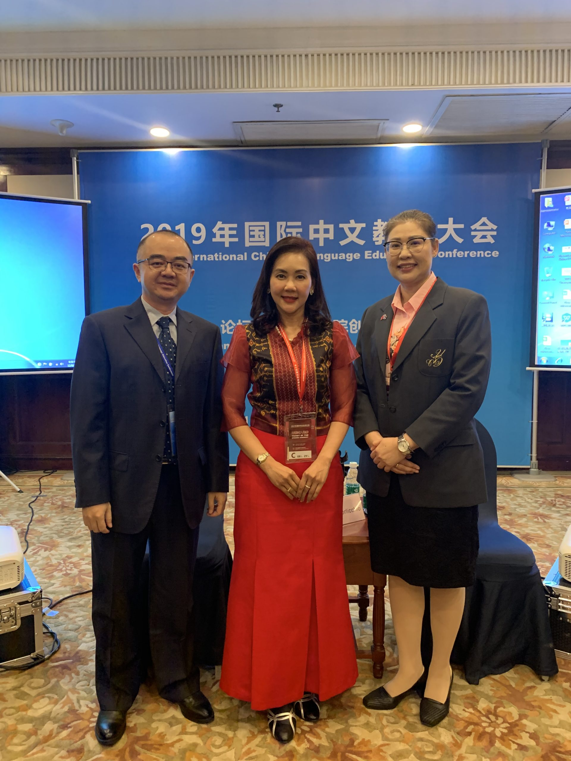 CISDUS Delegation Back from 2019 International Chinese Language Education Conference