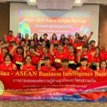 """CISDUS """"Open House"""" Activity: China-ASEAN Business Intelligence Boot Camp Successfully Completed"""